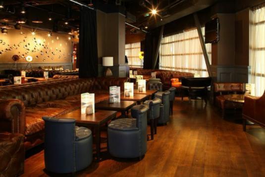 ABO Lounge