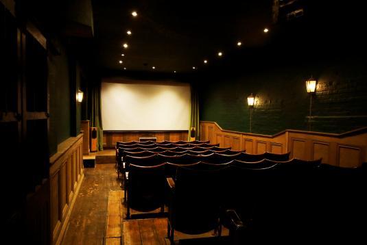 TT Cinema Screening Room
