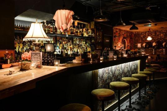 Burlock Rum Room